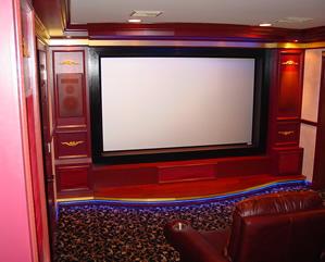 Luxury Home Theater Screen